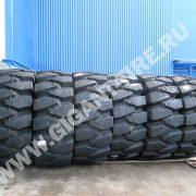 otr-tire-titan-ld-250-25-5-25-2