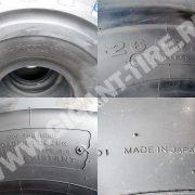 tire-bridgestone-vsdtz-26-5-r25-4