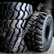 tire-bridgestone-vsdtz-26-5-r25-6