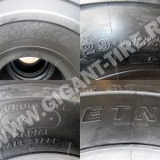tire-techking-etnt-29-5r25-5